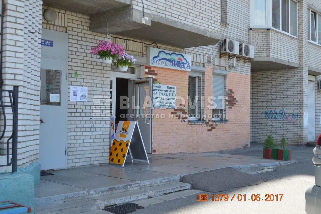 Нежитлове приміщення, P-22781, Княжий Затон, Київ - Фото 6