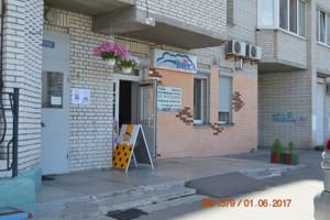 Нежилое помещение, Княжий Затон, Киев, P-22781 - Фото3