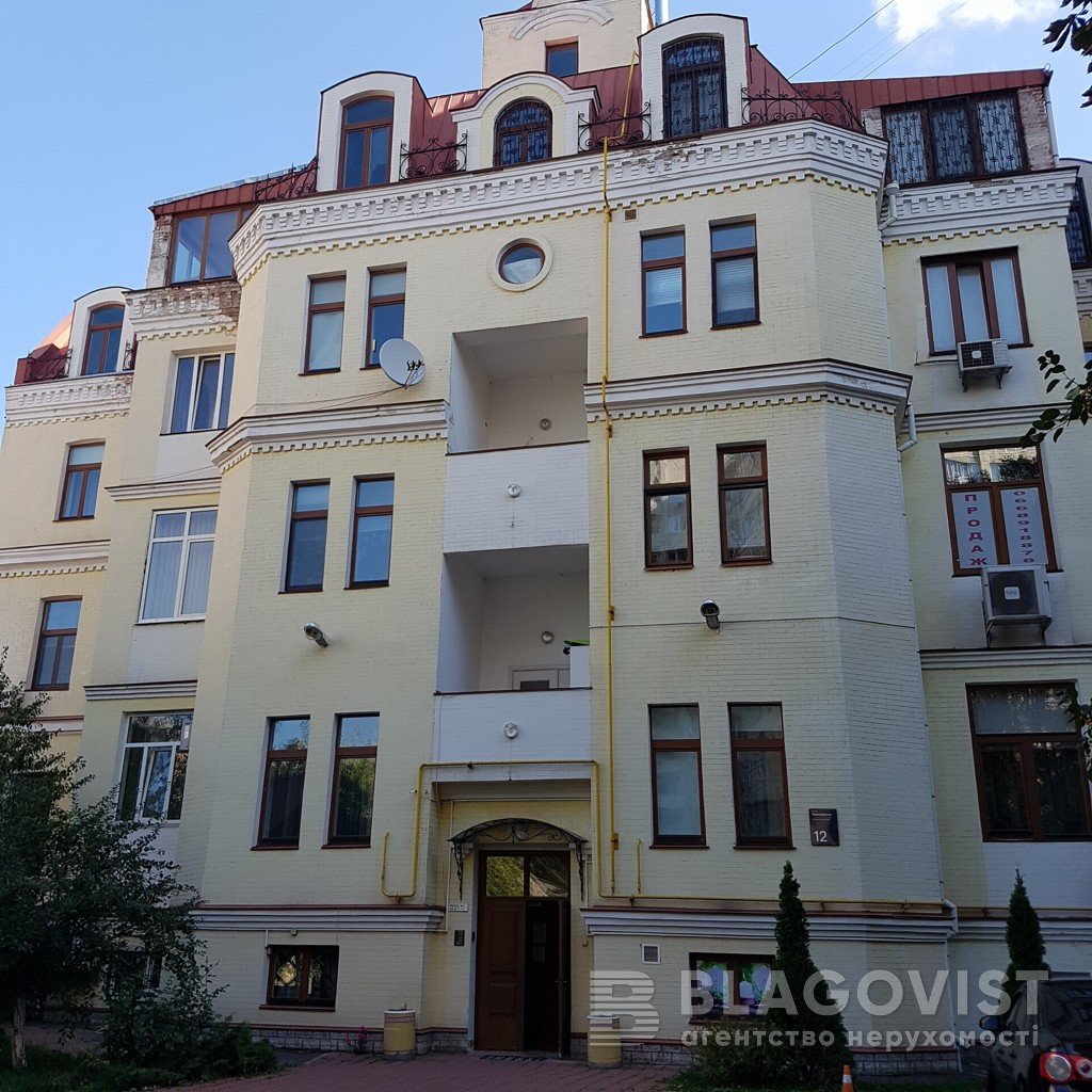 Квартира H-43428, Левандовская (Анищенко), 12, Киев - Фото 3