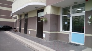 Квартира Ахматової Анни, 22, Київ, Z-1330866 - Фото 7