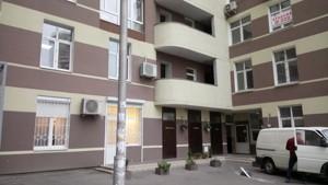 Квартира Ахматової Анни, 22, Київ, Z-1330866 - Фото 12