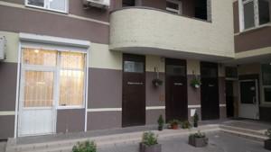 Квартира Ахматової Анни, 22, Київ, Z-1330866 - Фото 9