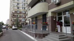 Квартира Ахматової Анни, 22, Київ, Z-1330866 - Фото 11