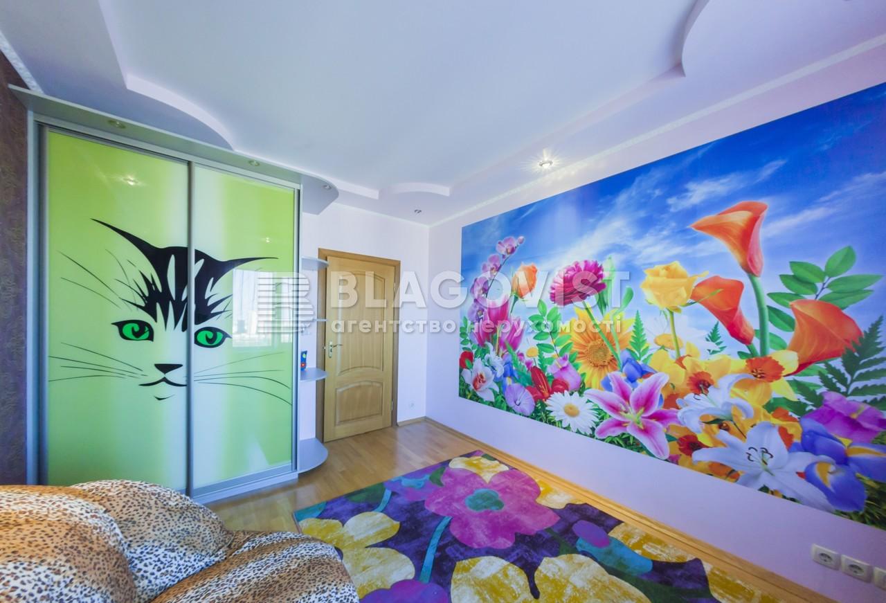Квартира C-103163, Харьковское шоссе, 56, Киев - Фото 15