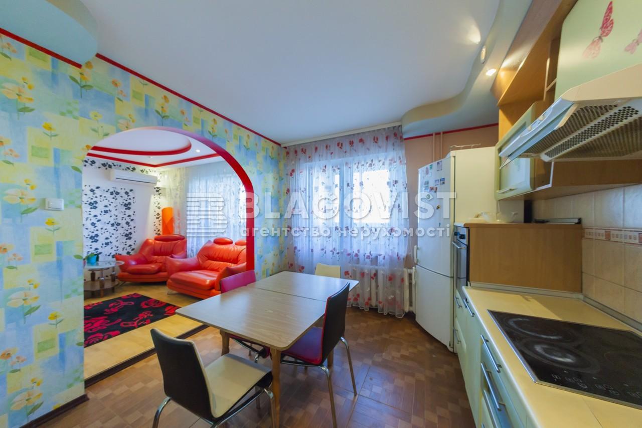 Квартира C-103163, Харьковское шоссе, 56, Киев - Фото 8