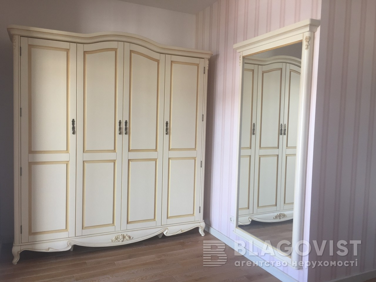 Дом C-104458, Береговая, Козин (Конча-Заспа) - Фото 7