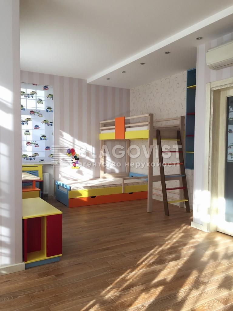 Дом C-104458, Береговая, Козин (Конча-Заспа) - Фото 8