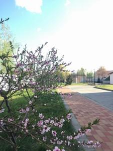 Дом Береговая, Козин (Конча-Заспа), C-104458 - Фото 25