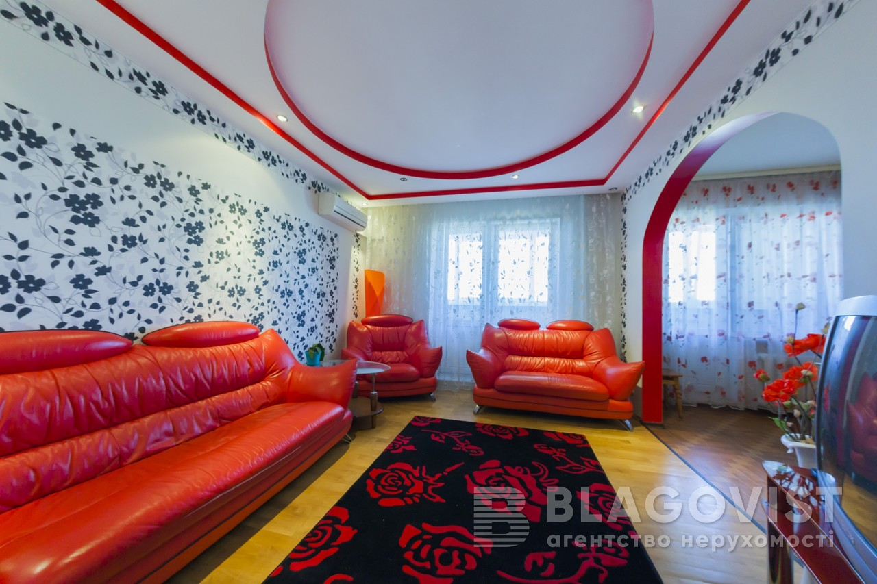 Квартира C-103164, Харьковское шоссе, 56, Киев - Фото 7