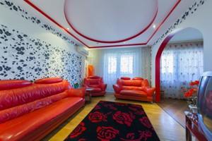 Квартира Харківське шосе, 56, Київ, C-103164 - Фото 4