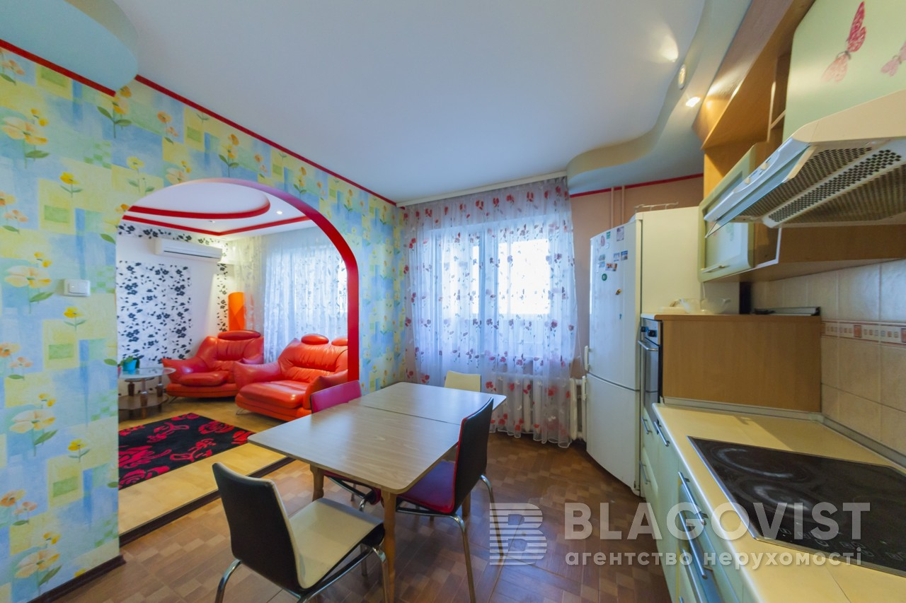 Квартира C-103164, Харьковское шоссе, 56, Киев - Фото 8