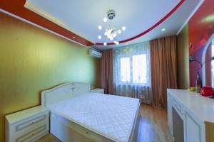 Квартира Харківське шосе, 56, Київ, C-103164 - Фото 7