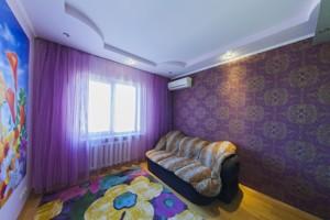 Квартира Харківське шосе, 56, Київ, C-103164 - Фото 11