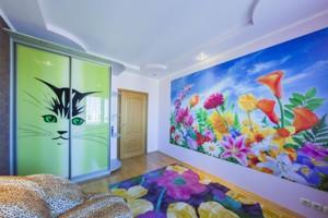 Квартира Харківське шосе, 56, Київ, C-103164 - Фото 12