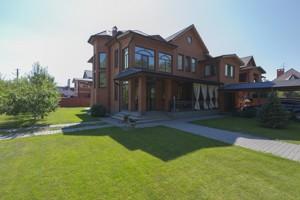 Дом R-11823, Вишневая, Гора - Фото 1