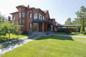 House Vyshneva, Hora, R-11823 - Photo 53