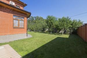 House Vyshneva, Hora, R-11823 - Photo 38