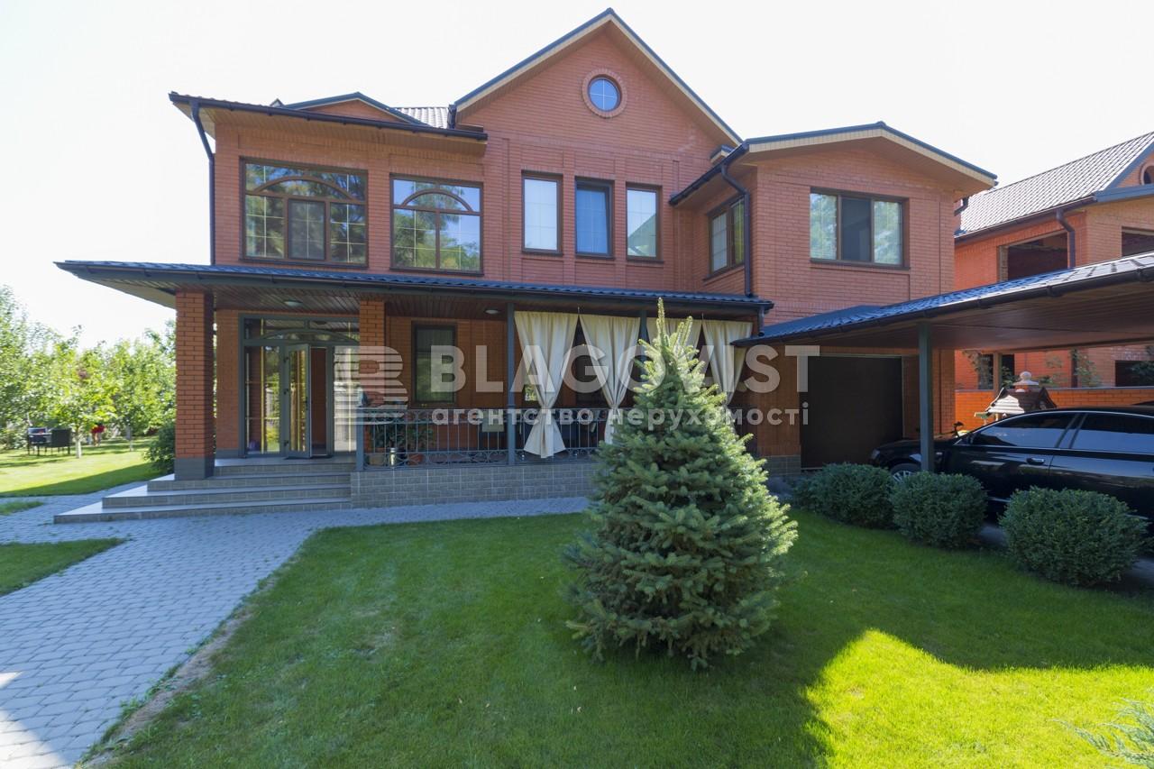 Дом R-11823, Вишневая, Гора - Фото 41