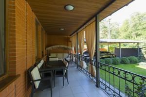 House Vyshneva, Hora, R-11823 - Photo 35