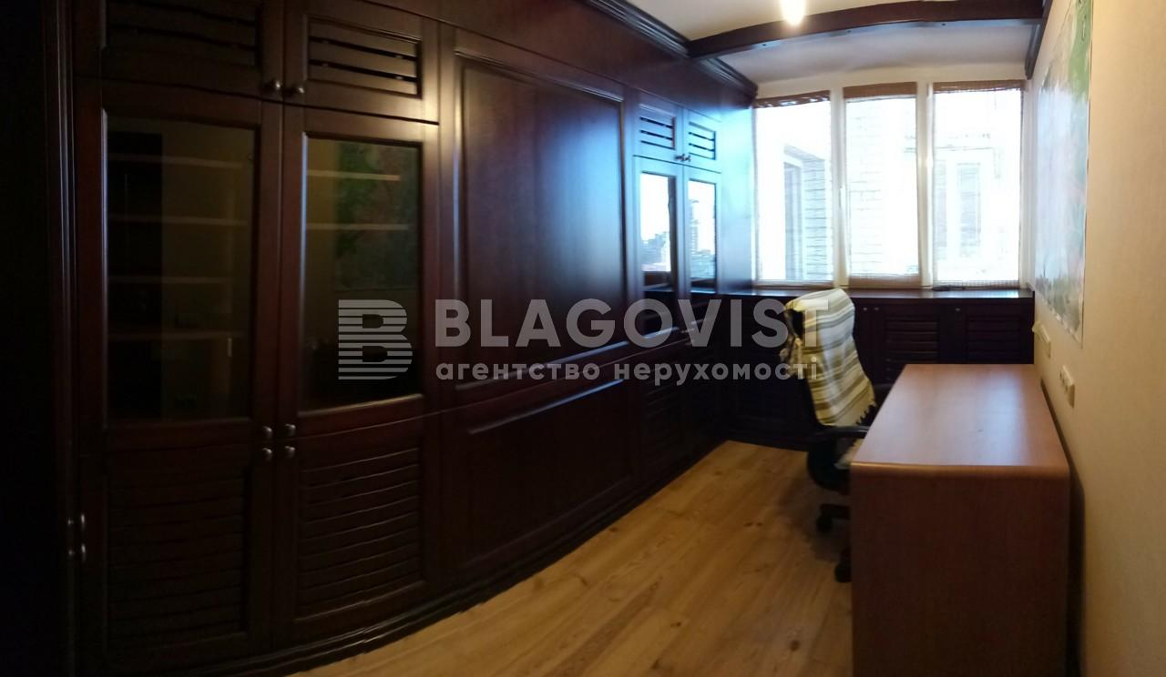Квартира R-12043, Братьев Зеровых (Краснопартизанская), 14б, Киев - Фото 7