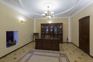 House Vyshneva, Hora, R-11823 - Photo 17