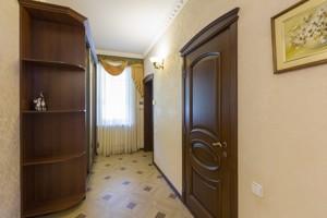 House Vyshneva, Hora, R-11823 - Photo 26