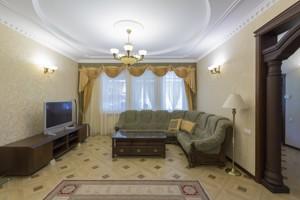 House Vyshneva, Hora, R-11823 - Photo 6