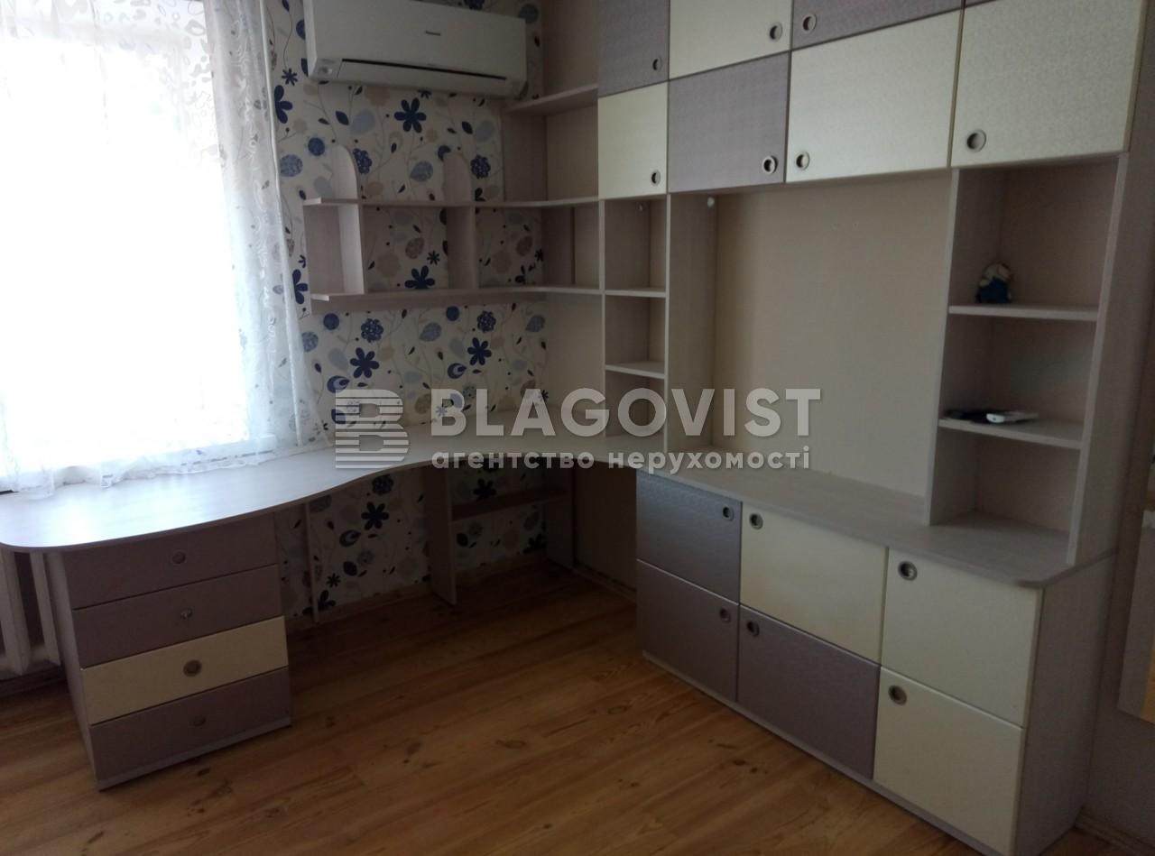 Квартира R-12043, Братьев Зеровых (Краснопартизанская), 14б, Киев - Фото 12