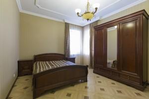 House Vyshneva, Hora, R-11823 - Photo 14