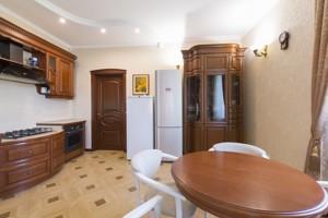 House Vyshneva, Hora, R-11823 - Photo 11