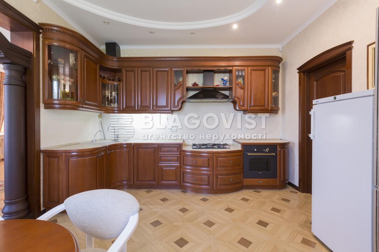 Дом R-11823, Вишневая, Гора - Фото 11