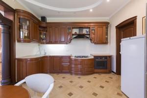 House Vyshneva, Hora, R-11823 - Photo 10
