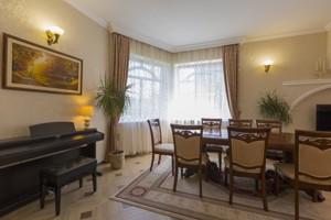 House Vyshneva, Hora, R-11823 - Photo 8