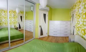 Квартира R-12043, Братьев Зеровых (Краснопартизанская), 14б, Киев - Фото 8