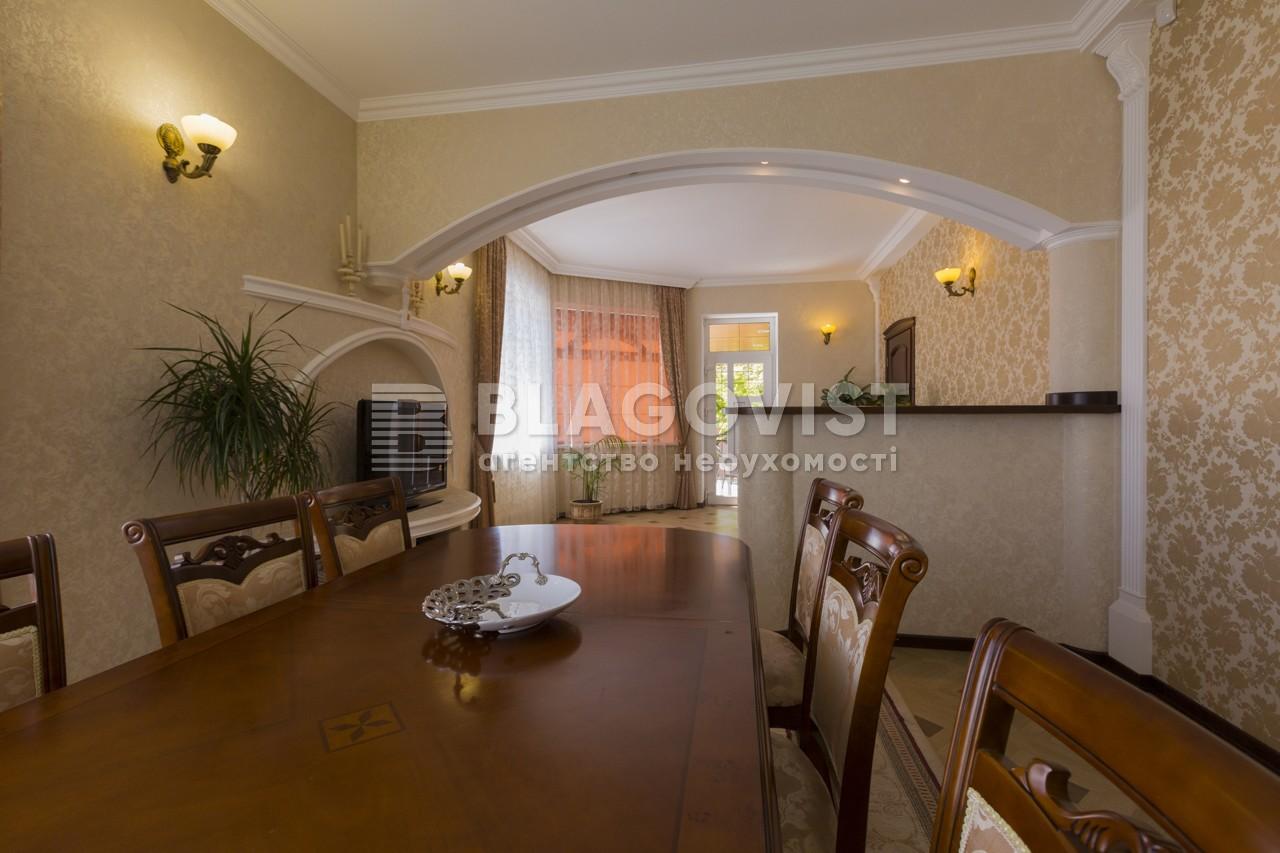 Дом R-11823, Вишневая, Гора - Фото 10