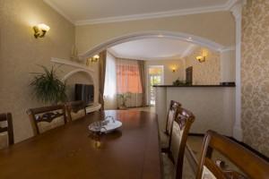 House Vyshneva, Hora, R-11823 - Photo 9