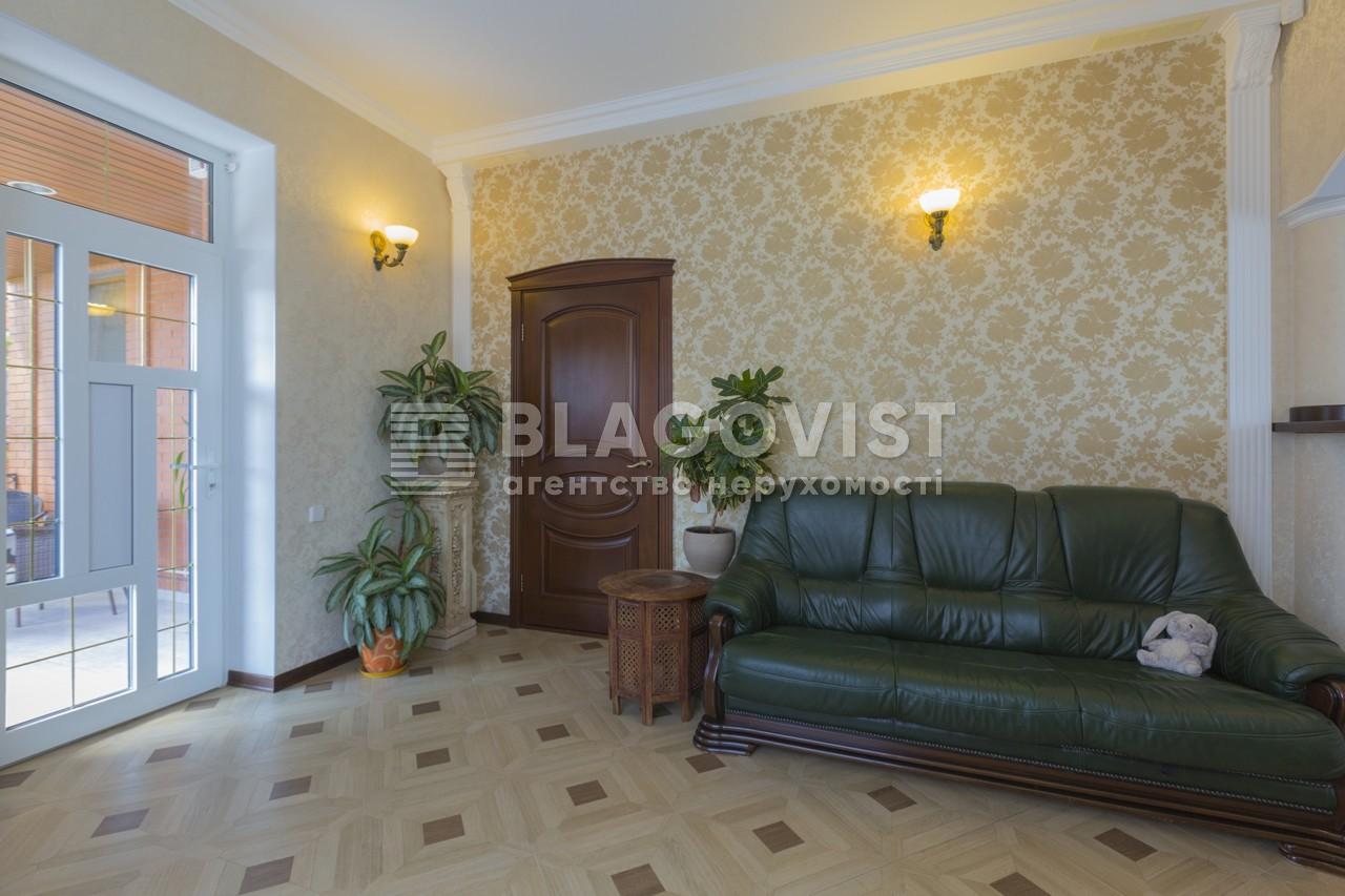 Дом R-11823, Вишневая, Гора - Фото 8