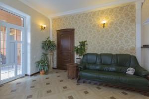 House Vyshneva, Hora, R-11823 - Photo 7