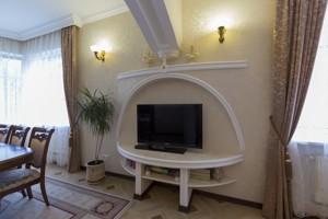 House Vyshneva, Hora, R-11823 - Photo 5