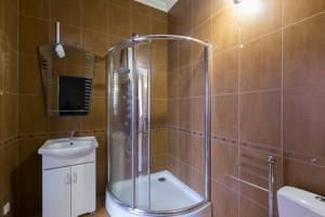 House Vyshneva, Hora, R-11823 - Photo 24