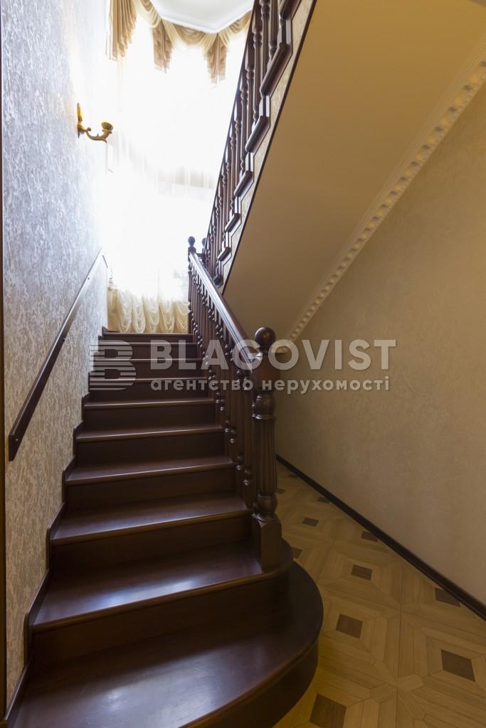 Дом R-11823, Вишневая, Гора - Фото 31