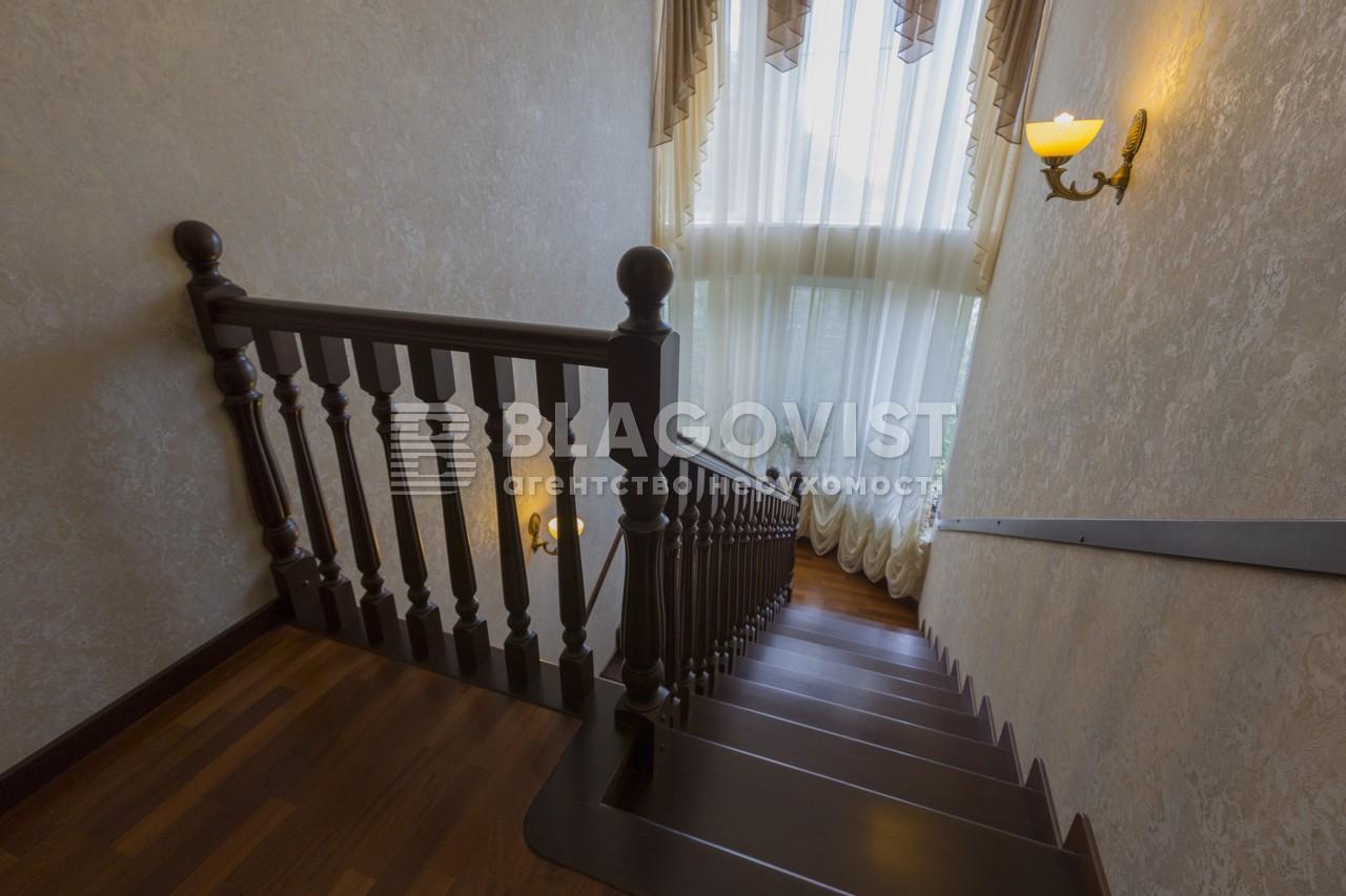 Дом R-11823, Вишневая, Гора - Фото 29