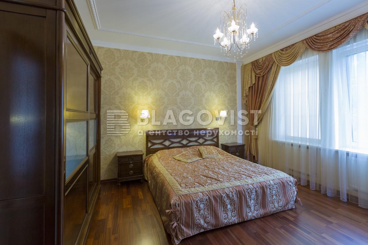 Дом R-11823, Вишневая, Гора - Фото 19