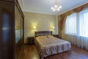 House Vyshneva, Hora, R-11823 - Photo 18