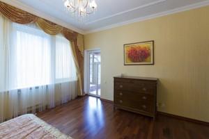 House Vyshneva, Hora, R-11823 - Photo 19