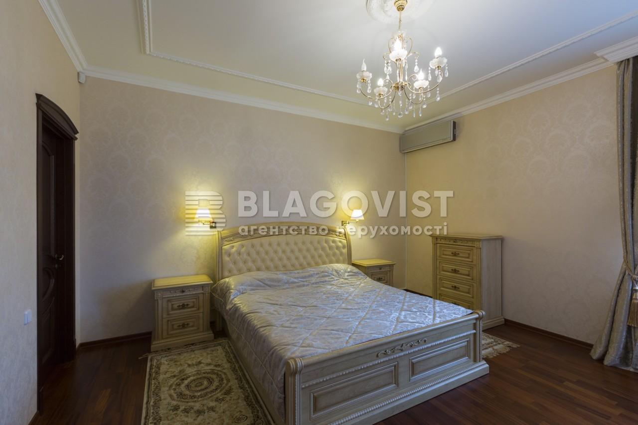 Дом R-11823, Вишневая, Гора - Фото 13