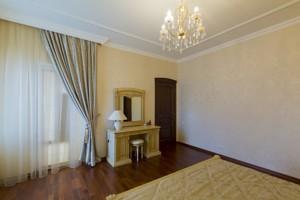 House Vyshneva, Hora, R-11823 - Photo 13