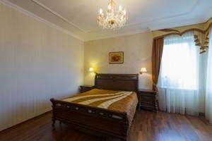 House Vyshneva, Hora, R-11823 - Photo 15