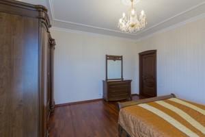 House Vyshneva, Hora, R-11823 - Photo 16