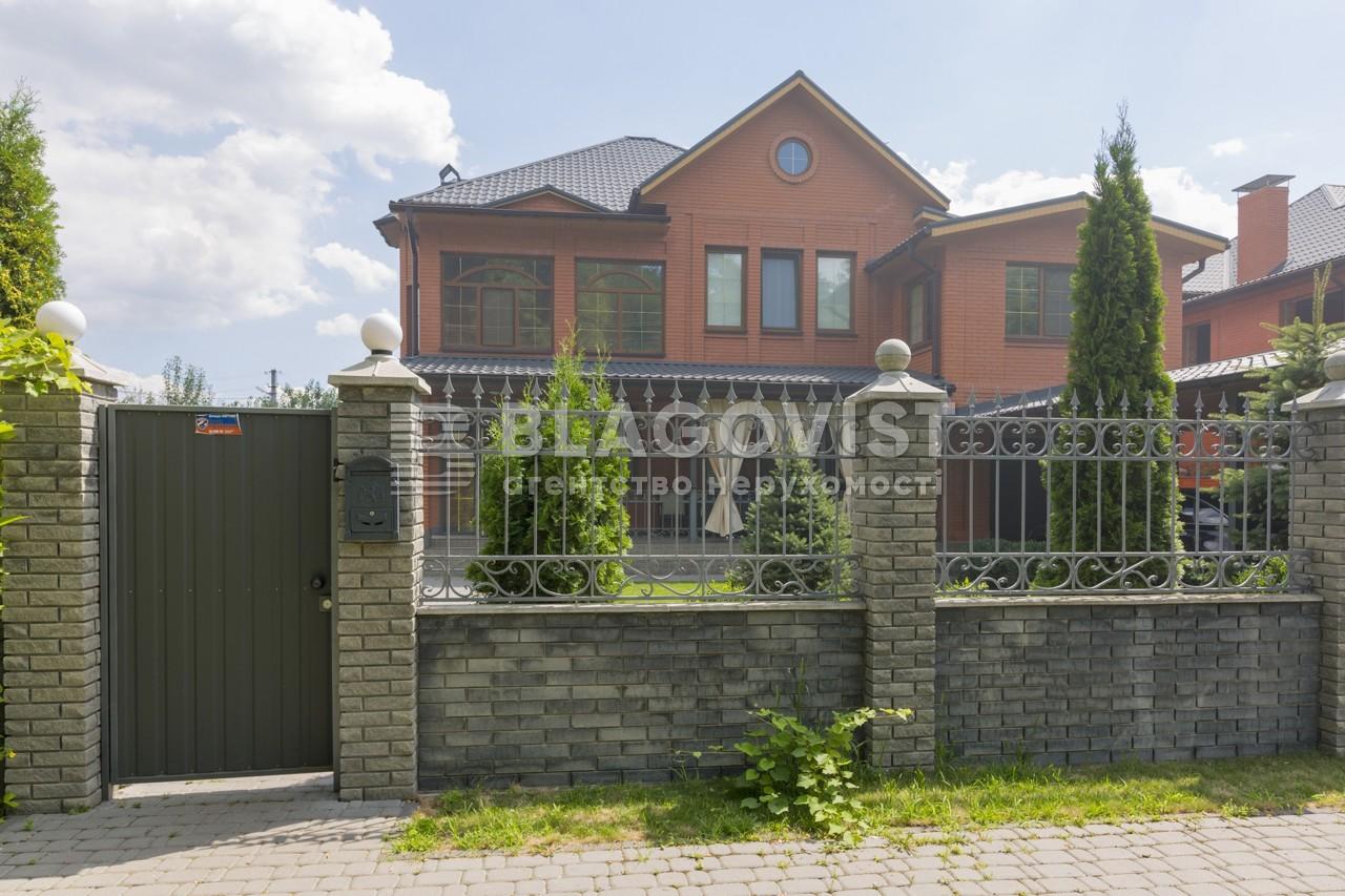 Дом R-11823, Вишневая, Гора - Фото 52
